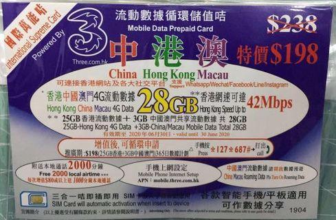 $150 最新產品,市面少有,3HK 中港澳 (深藍卡) 25GB香港 + 3GB(中國, 澳門),內地上網不用翻牆,可上任何網站和社交平台。加2000分鐘本地通話,可以充值循環再用。即插即用