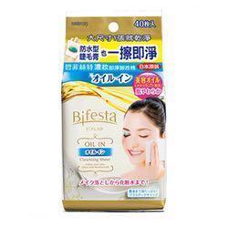 🚚 Bifesta 碧菲絲-特濃妝即淨卸妝棉
