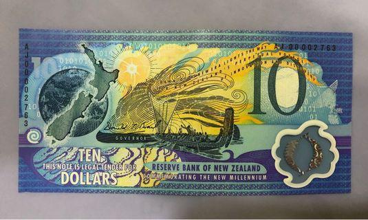 NZ $10 special edition: new millenium