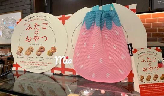 日本星巴克 限定草莓袋(唯一僅有!)