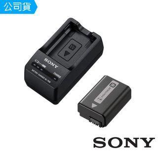 SONY ACC-TRW 原電配件組 含NP-FW50原廠電池 + 原廠充電器 a6000 nex5 a7 a7II a6500