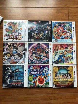 3DS遊戲 MH 妖怪手錶 閃電十一人 太鼓黑子紙箱戰機 龍拼