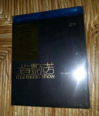Payme 免平郵 Brand New 2001 梅艷芳 MUI MUSIC SHOW (GRAND HALL HKCEC ON 9-12-2001) Blu Ray + CD bluray 藍光碟 (payme 包平郵或順豐到付)
