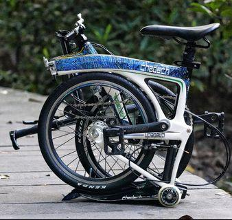"""Folding Bike Chedech Full Carbon 18"""" With Modifications"""
