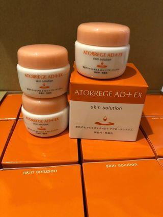 全新 Atorrege ad+ skin solution 15g 45g