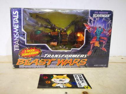 Transformers Beast Wars Transmetals2 Scavenger