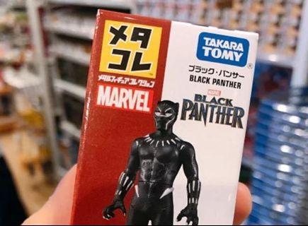 Takara tomy marvel avengers blackpanther