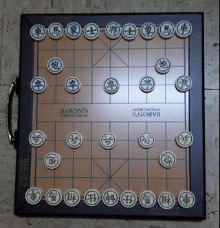 Baron's Chinese Chess