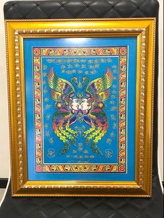Butterfly Phayant with frame