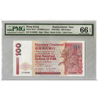 渣打銀行 1999 $100 Z135998 PMG 66 EPQ 渣打無4/7 尾8補版