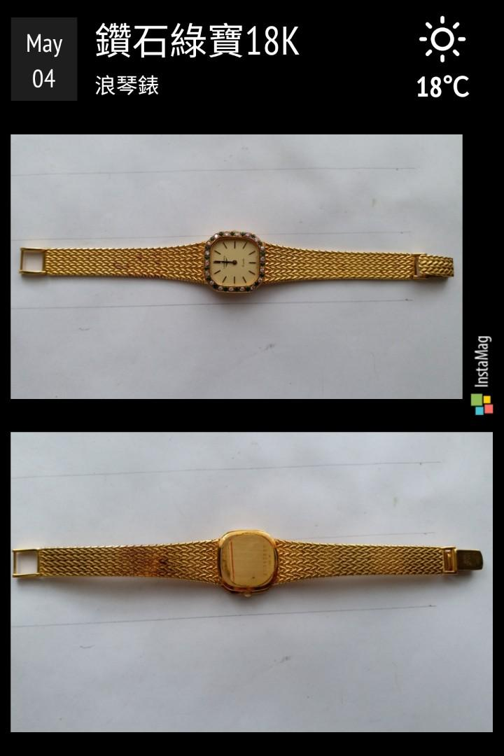 18K鑽石綠寶浪琴電子錶