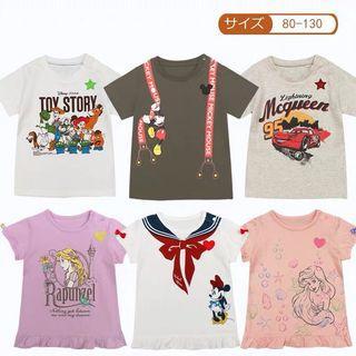 日本公主 T Shirt