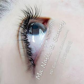 3D Eyelashes Extensions