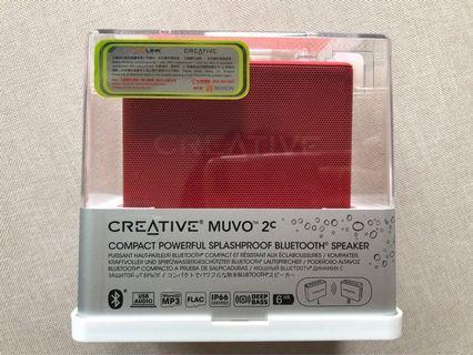 MUVO 2C 迷你防水藍牙喇叭連內置MP3播放器 (紅)