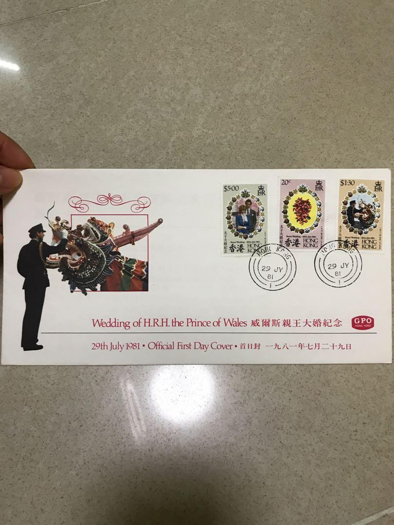 威脅斯親王大婚紀念1981首日封郵票 Wedding of HRH the Prince of Wales Official First Day Cover 集郵 收藏