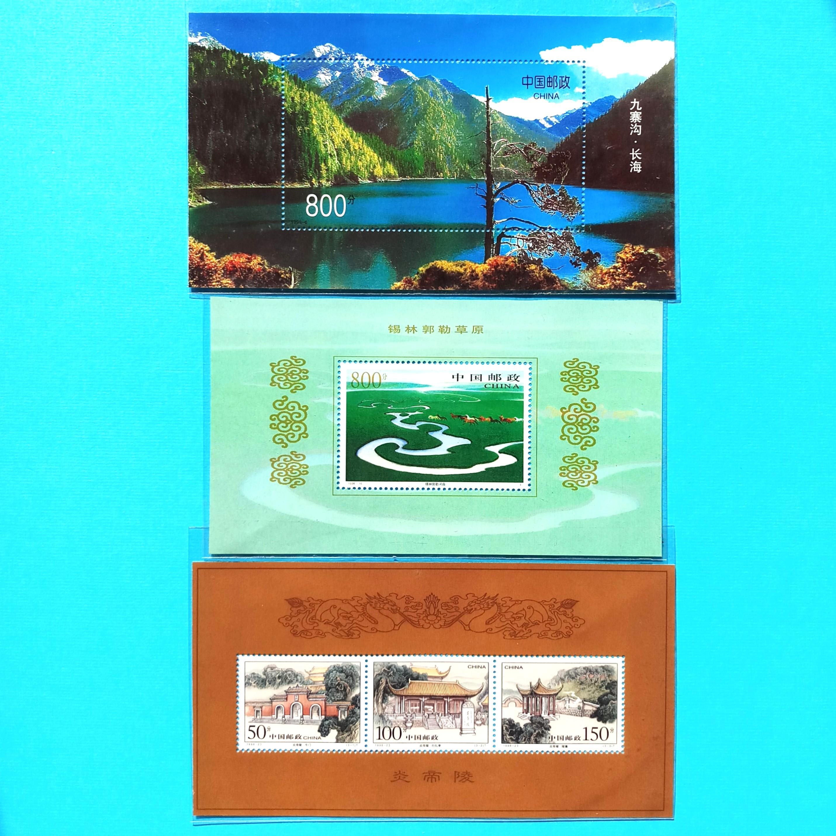 (1998)按年份編號紀念、特種郵票