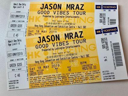 平讓 Jason Marz Concert Tickets for two 演唱會門票兩張