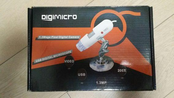 Digital Hair & Skin Microscope