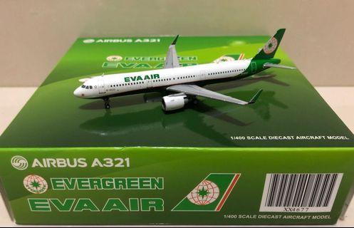 飛機模型 - 1/400 長榮航空 EVA A321