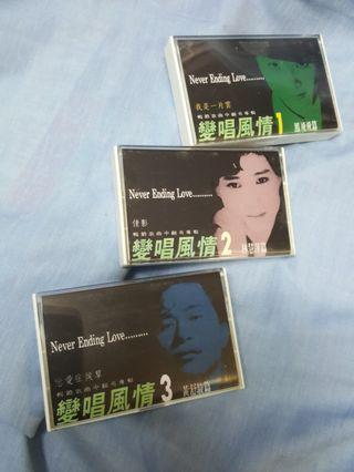 Cassette 变唱风情123