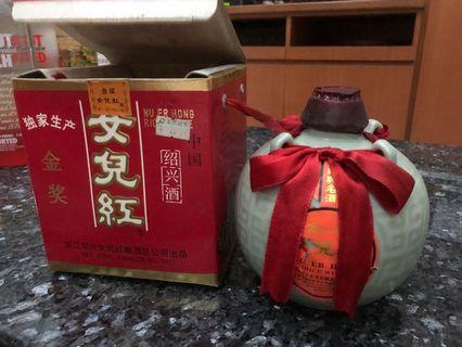 🚚 China wine Nu er Hong 750ml