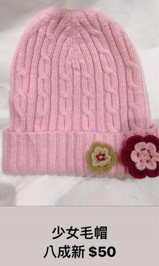 🚚 少女可愛甜美毛帽