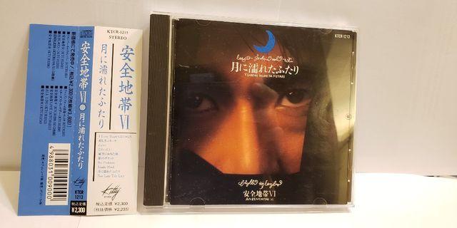 安全地帶 VI 玉置浩二 日版 CD 月に濡れたふたり 有側紙 1992年版