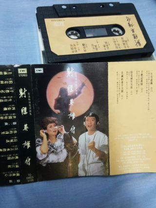 射雕英雄传 cassette