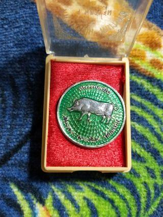 Wat Bang Phra Lp Pern Lucky Moo/Piggy Amulet Be2541