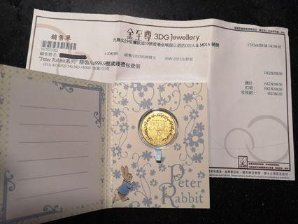 Peter Rabbit 金幣