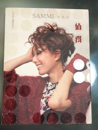 🚚 Book by Sammi Cheng 郑秀文 - 值得