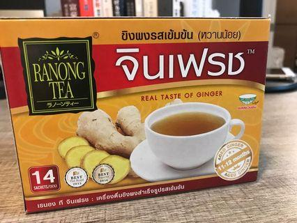 薑茶 Ginger Tea #MTRtm