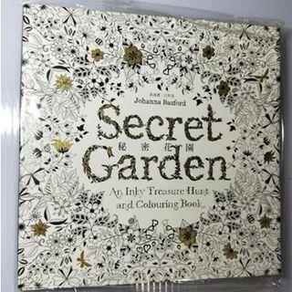 秘密花園(Secret Garden)繪本-喬漢娜‧貝斯福【全新無劃記】