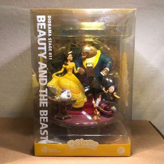 Disney D-Select Beauty and the Beast