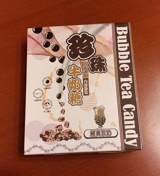 台灣珍珠奶茶牛奶糖220公克