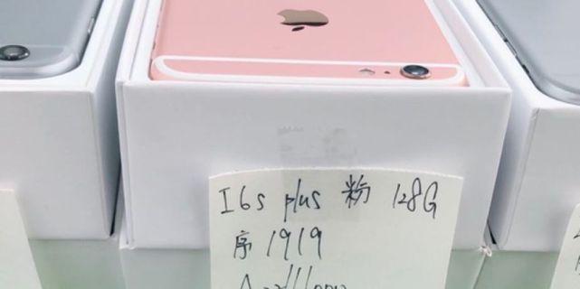 Iphone6s plus 128g 粉 展示機