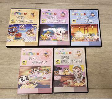 5碟電子圖書 - 古典名著《畫說西遊記》