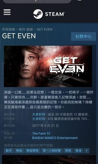 Get Even 高分驚悚懸疑遊戲 Steam 正版全球 Key