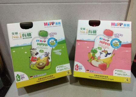 HIPP 100% Organic Fruits嬰兒有機果蓉(5pack pkg)