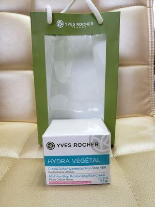 Yves Rocher Hydra Vegetal 48H Non-Stop Moisturizing Rich Cream 50ml 全新一盒