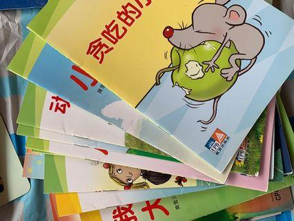 Pre-school Children's Chinese book