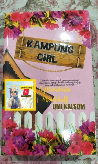 Kampung Girl #novelmelayu