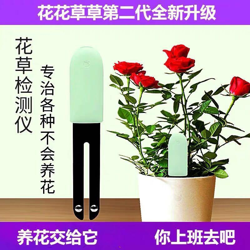 4 In 1 XiaoMi Bluetooth Soil Indicator ( > 3000 Plants Species Database)