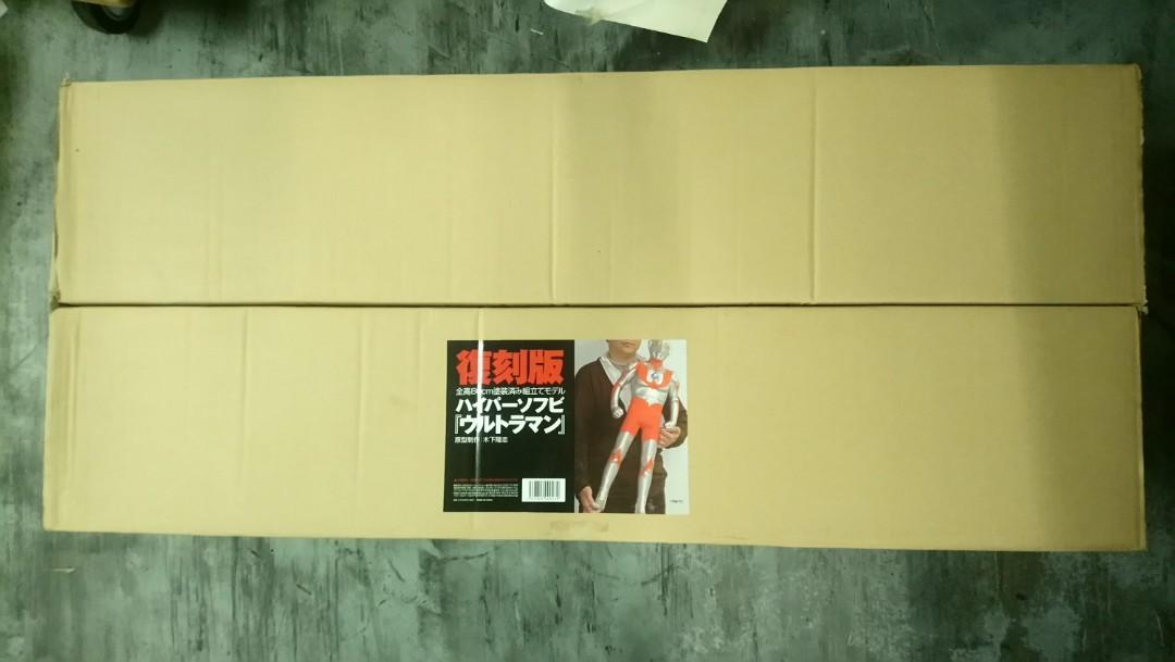 吉田超人,80cm紅白色大膠