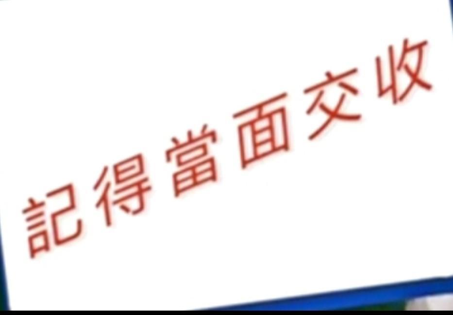 渣打 01年版 (金龍)