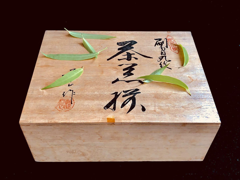 日本古董 昭和 有田燒 茶器 幸山制 茶器揃[茶具六件套]木箱