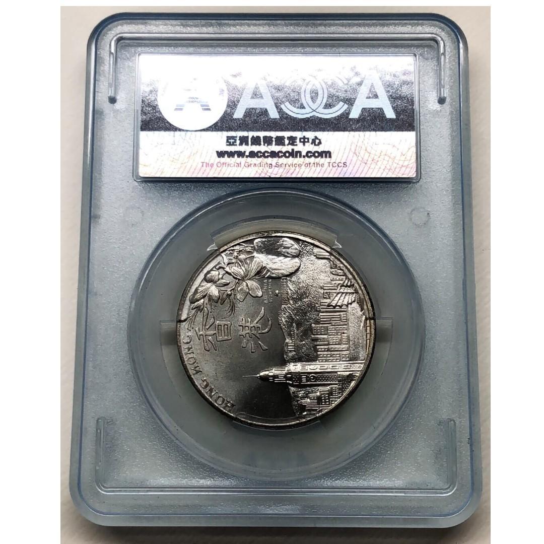 香港龍鳳紀念章組 ACCA鑑級章 PL66-67 高分 類鏡面 逆背變體