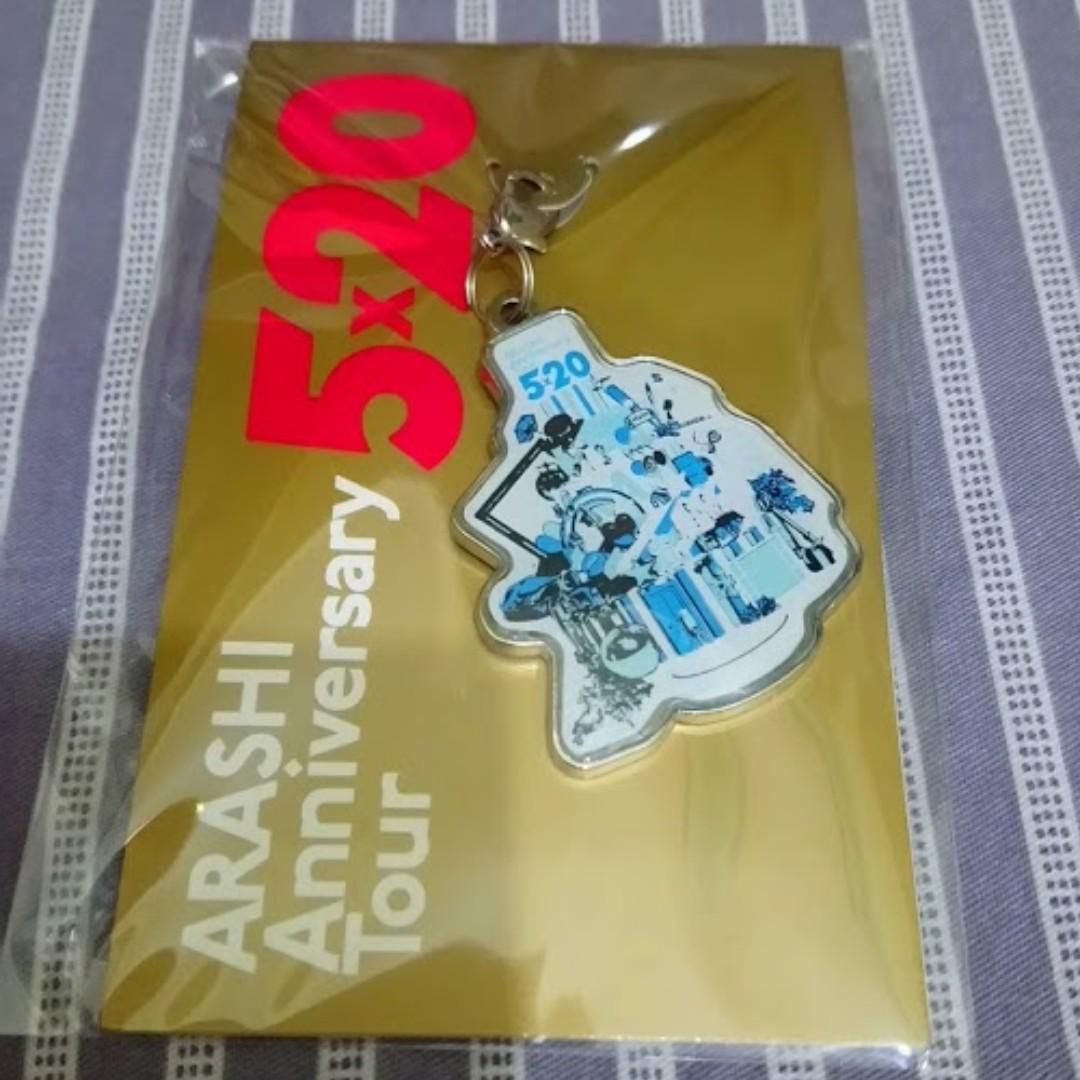 嵐 ARASHI 5x20 PART 2 現貨 東京場限 可買可換 嵐吊飾