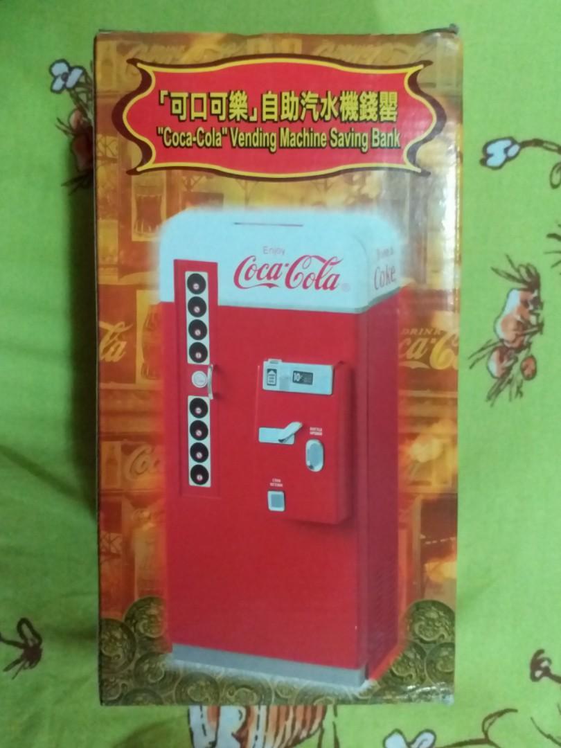 可口可樂自助汽水機錢罌 Coca-Cola Vending Machine Saving Bank