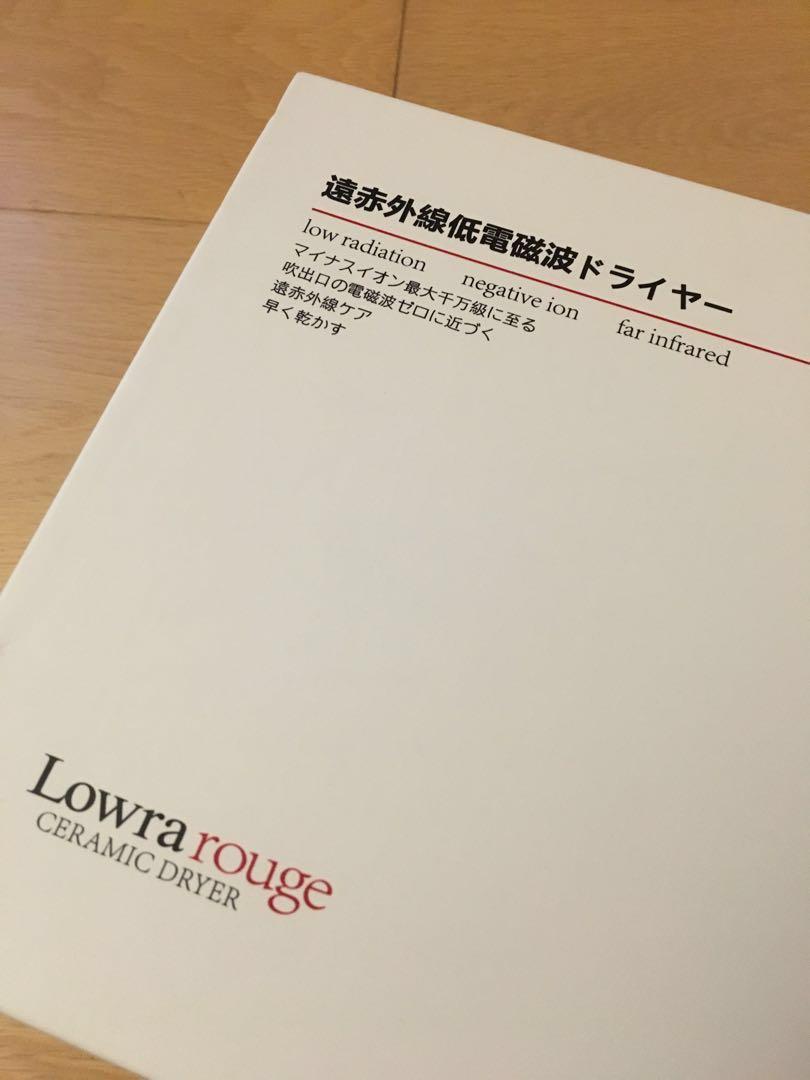 日本 Lowra rouge(Gary)